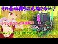 【ゆっくりスプラトゥーン2実況】暴れん坊フランのマニューバー戦術Part1
