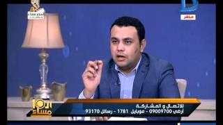 العاشرة مساء| نور الهدى زكي لممثل حزب المستقبل : إنتوا حزب مصنوع صنعته المخابرات وتحركه متى تريد