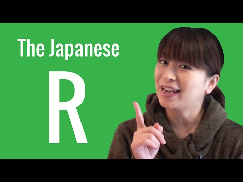 Ask a Japanese Teacher! Is the Japanese R like an English R or L?