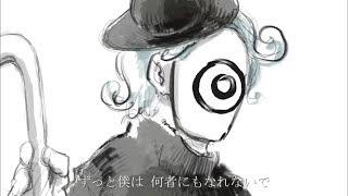 【高校生が歌ってみた】ドラマツルギー / 歌之助(cover)