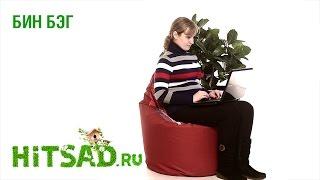 видео Мягкая садовая мебель: диваны и кресла для дачи