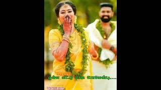 pathu Rupa ravikka thuni WhatsApp status 💕 vithyasri edits 💕 Tamil old folk song WhatsApp status 💕