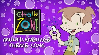 ChalkZone | Multilanguage Theme Song