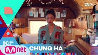 kcon 2018 la1st artist announcementchung ha