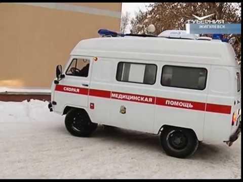 Министр здравоохранения Самарской областях посетил центральную больницу Жигулевска