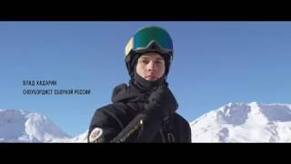 Sportmaster | O'Neill - НОВОЕ ЧЕРНОЕ ЗОЛОТО РОССИИ