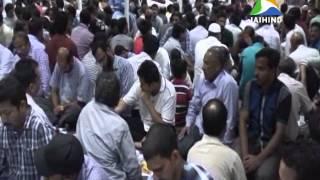 ISLAAHI CENTER IFTAR, Riyadh, Middle East Edition News, 02.07.2014, Jaihind TV