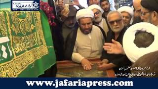 Quaid visit qadam gah mola ali (as) hyderabad