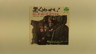TOP-1053 Paint It,Black / Long Long While 黒くぬれ! / ロング・ロング・ホワイル The Rolling Stones ザ・ローリング・ストーンズ