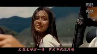 Красивая душевная китайская песня .Слушать всем !
