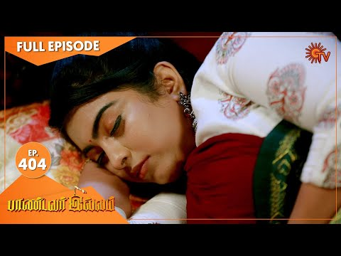 Pandavar Illam - Ep 404 | 25 March 2021 | Sun TV Serial | Tamil Serial