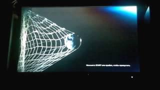 Помогите!!! FIFA 13 вылетает не доходя до выбора профиля(, 2015-05-20T14:21:19.000Z)