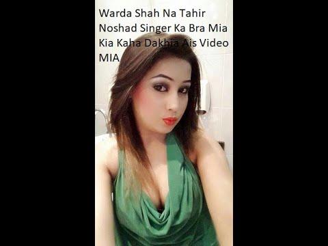 Warda Shah Na Tahir Noshad Singer Ka Bra Mia Kia Kaha ScandalsPK