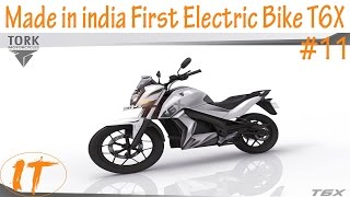 India's first electric bike T6X 2016 full detail in depth IIprice&specificationII