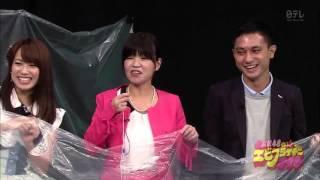 背景音樂曲名:タッチ 原唱:岩崎良美 演唱:古川愛李、高柳明音.