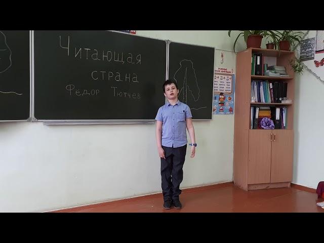 Изображение предпросмотра прочтения – ИванКаленда читает произведение «Зима недаром злится» Ф.И.Тютчева