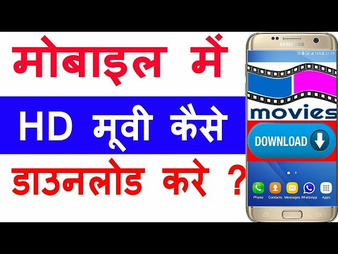 how to download new bollywood movies