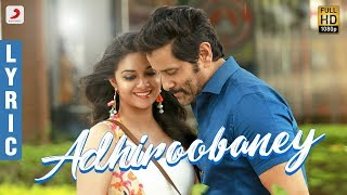 Saamy Square - Adhiroobaney Lyric