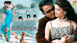 Awara Man || Ajeet Srivastava || आवारा मन || Official