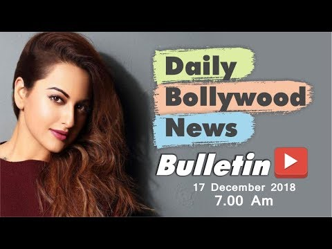 Latest Hindi Entertainment News From Bollywood | Sonakshi Sinha | 17 December 2018 | 07:00 AM