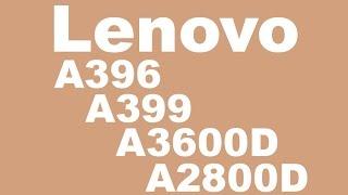 Видео обзор топ смартфонов / телефонов Lenovo до 1500 грн.(Смартфон Lenovo A396 увидел свет в 2013 году, но не потерял актуальность и по нынешний день. В первую очередь этот..., 2015-12-19T08:41:08.000Z)