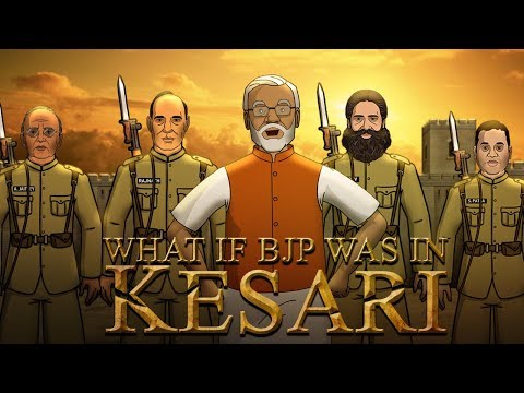 What If BJP Was In Kesari Spoof || Shudh Desi Endings