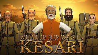 What If BJP Was In Kesari Spoof || Shudh Desi Endings