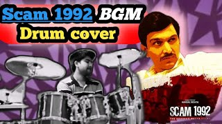 Scam 1992 Theme Music (DRUM COVER) | BGM by Achint Thakkar | Drum Beats |HARSHAD MEHTA STORY