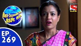Badi Door Se Aaye Hain - बड़ी दूर से आये है - Episode 269 - 19th June, 2015