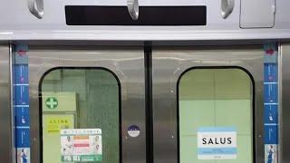 【5080系も改造開始】東急5080系5182Fドア窓枠強化を撮影 thumbnail