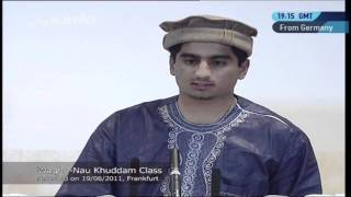 Humanitarian Work in Africa by German Ahmadi Waqf-e-Nau Youngsters (Urdu)