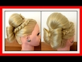 PROM UPSTYLE HAIRSTYLE / HairGlamour Styles /  Hairstyles / Hair Tutorial