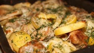Мясо запеченное с картошкой и овощами.