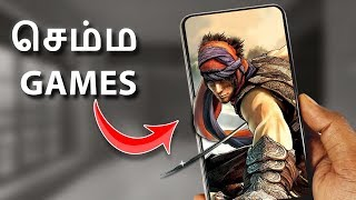 12 செம்ம Games | Top 12 Best Games for Android in December 2018