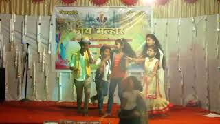 Tukur Tukur - Group Dance