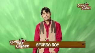 Jhantudar Kirti Part I | Bangla New Comedy Video | Funny Videos 2016 | Apurba Roy | Full HD Video