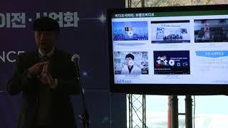 ㈜캑터스커뮤니케이션즈코리아 - 기술사업화 글로벌 홍보 …