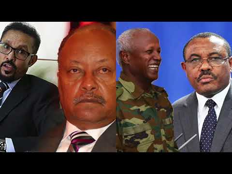Ethiopia: BBN Daily News October 30, 2017