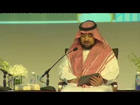 Euromoney Conferences (Saudi 2015): Islamic Finance