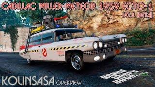 GTA 5 Cadillac Miller-Meteor 1959 ECTO-1 v0.1 [Beta]