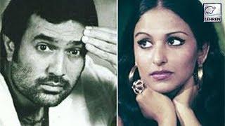Rajesh Khanna And Anju Mahendru's Break Up Reason Revealed