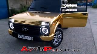 видео Карбоновая пленка для авто: цена и фото