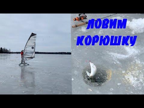 Рыбалка в ФИНЛЯНДИИ!