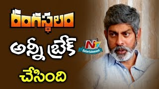 Jagapathi Babu Shocking Comments about Rangasthalam | Ram Charan | NTV Entertainment