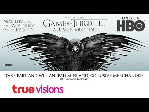 ทรูวิชั่นส์ร่วมกับ HBO HD ให้สมาชิกทรูวิชั่นส์ร่วมสนุกเพื่อชิงรางวัลพิเศษ iPad Mini