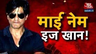 Halla Bol: SRK's Statement On Intolerance Creates Political Storm