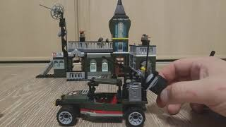 Новый набор Военный Замок Lego