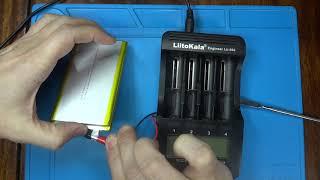 Литий-полимерный аккумулятор 10000 мАч 3,7 В