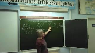 Как определить степень окисления/химия 8 класс