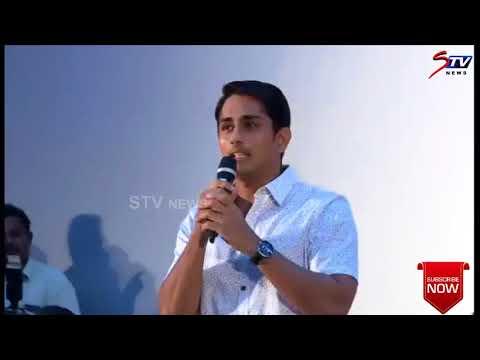Siddharth Speech At Peranbu  LaunchP. L. Thenappan, Ram,Mammootty, Anjali STV